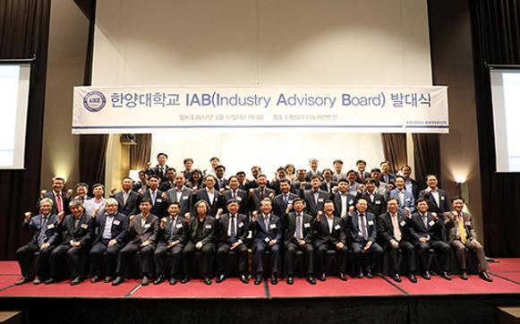 [발대식] 한양대학교 IAB 발대식 개최
