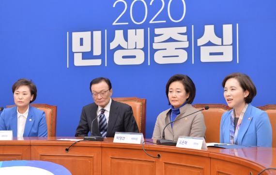 유은혜 부총리 총선 불출마···대학가, 고등교육정책 전환 촉구
