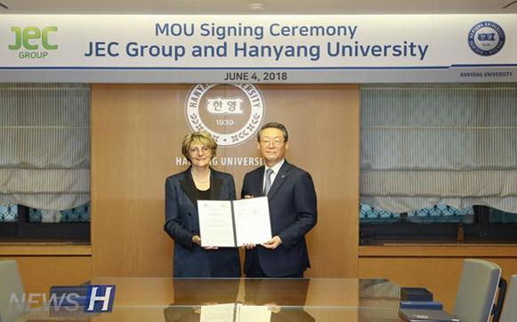 한양대, 佛 JEC그룹과 복합소재 분야 산학협력 협약 체결