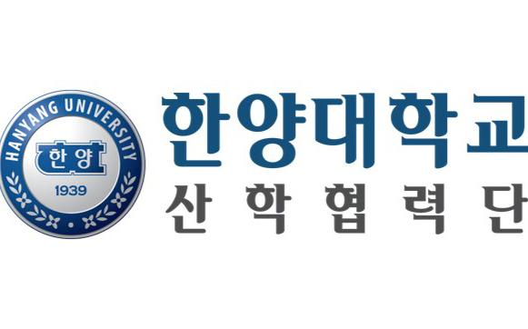 한양대 '2018 혁신성장 청년인재 집중양성' 사업 선정