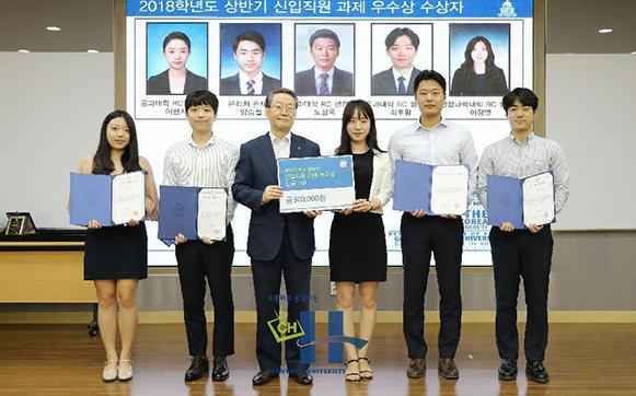 2018학년도 상반기 신입직원 우수과제 및 6시그마 발표회 개최
