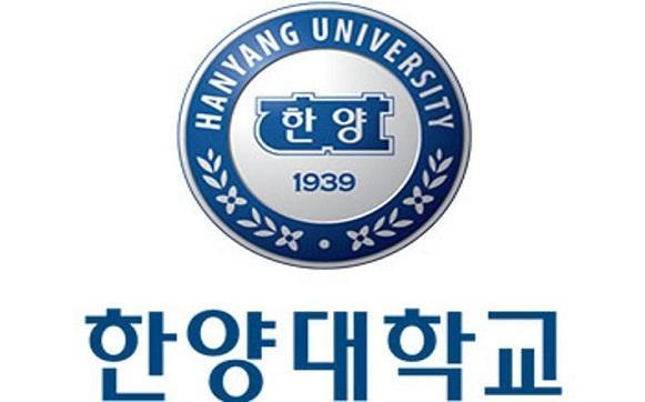 한양대 '2019 대한민국 사립대학 사회책임지수' 1위