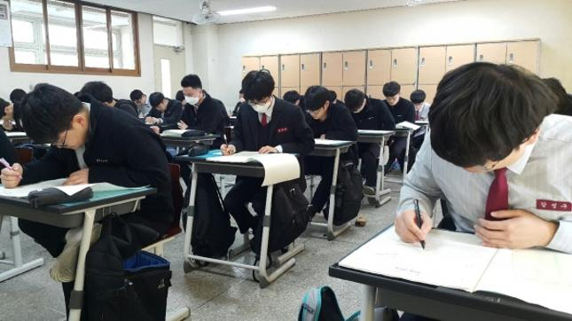 한국 중‧고생들 '공부 잘하지만 즐겁진 않아'…국제 학업성취도 평가 결과