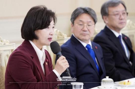 추미애 동문, 신임 법무부장관 임명