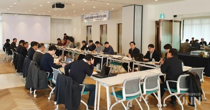 '신종 코로나'로 부울경 전문대학 혁신지원사업 3유형 포럼 잠정연기