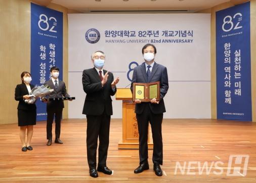 제9회 백남석학상에 공과대학 김선정 교수 선정